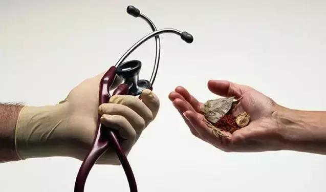 生病了,該看中醫還是西醫?